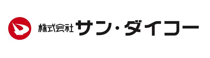 Forest PEDIA > Forest PEDIA > (株)サン・ダイコー
